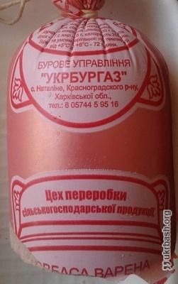 Український ГазМ'яс
